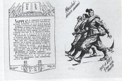 20-MVSN-Dux-lex-Col-Duce-fino-alla-morte